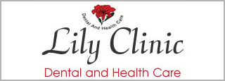 Lily Clinic